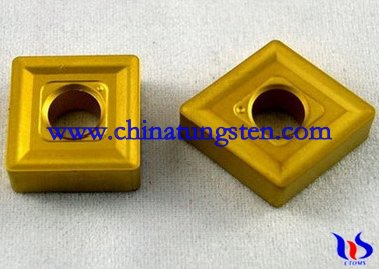 Tungsten Carbide Indexable Insert