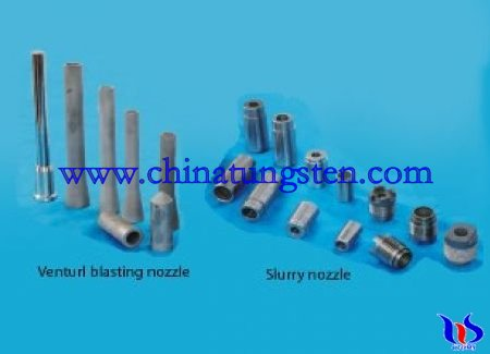 tungsten carbide blasting Nozz
