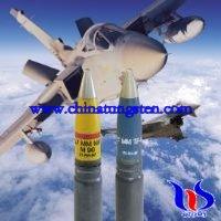 tungsten carbide alloy Multipurpose ammunition