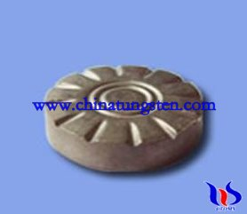 tungsten carbide Chip