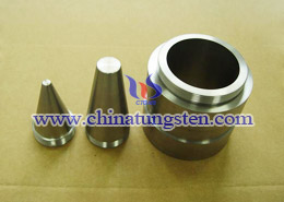 tungsten alloy shielding set